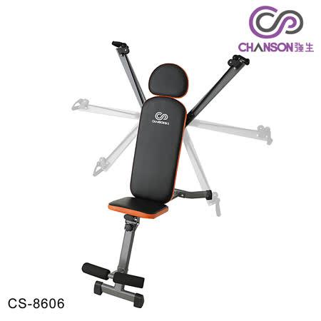 強生CHANSON 全能訓練椅