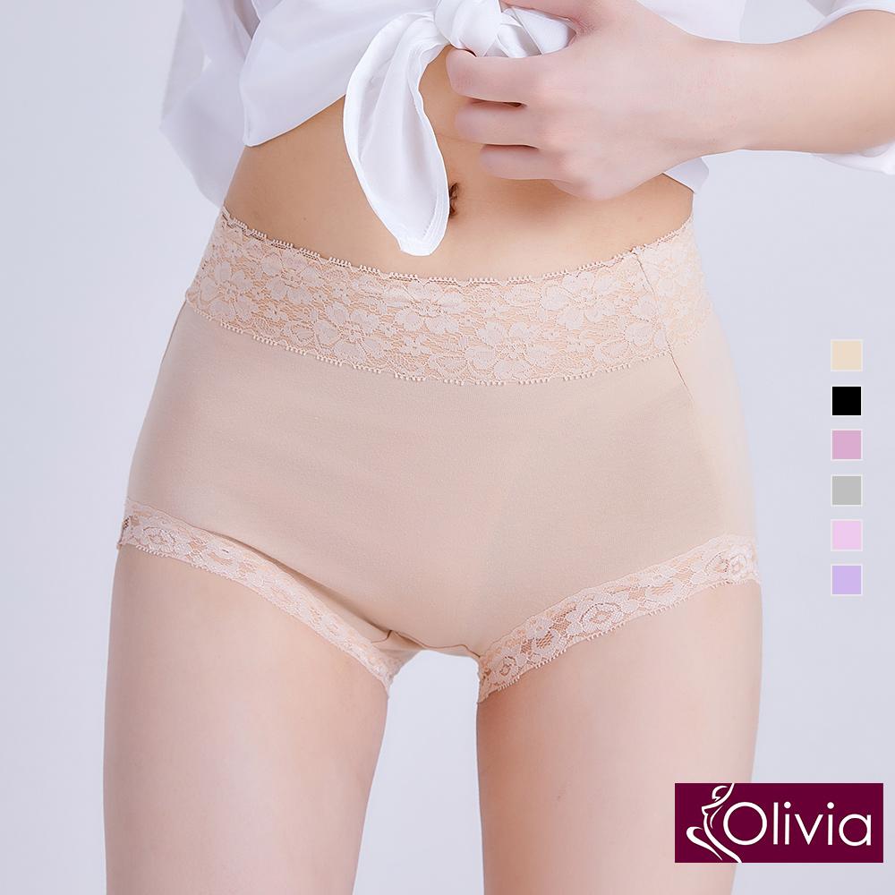 【Olivia】特彈棉質加大尺碼蕾絲高腰內褲-膚色