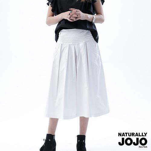 【NATURALLY JOJO】 簡約壓線寬口褲 (白)