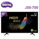 【促銷】BenQ 50吋 4K UHD HDR連網液晶顯示器 J50-700 送標準安裝