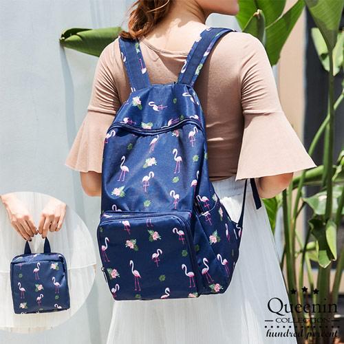 DF Queenin日韓 -韓版簡約時尚百搭可折疊雙肩後背包-共3色