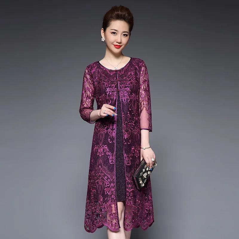 Olivia奧莉精品 華麗開叉式罩衫披風式洋裝 M~5XL 洋裝 連身裙 禮服 伴娘服 媽媽裝