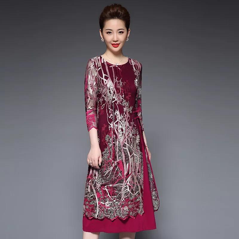 Olivia奧莉精品 華麗剌鏽開叉罩衫洋裝 M~5XL 洋裝 連身裙 禮服 伴娘服 媽媽裝
