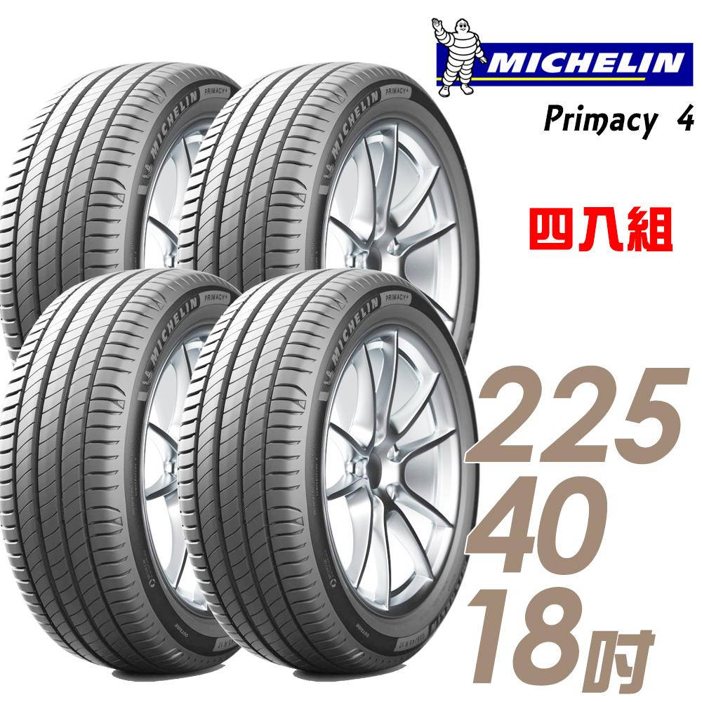 【Michelin 米其林】PRIMACY 4 高性能輪胎_送專業安裝 四入組_2254018(PRI4)