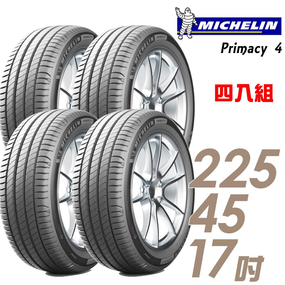 【Michelin 米其林】PRIMACY 4 高性能輪胎_送專業安裝 四入組_2154517(PRI4)