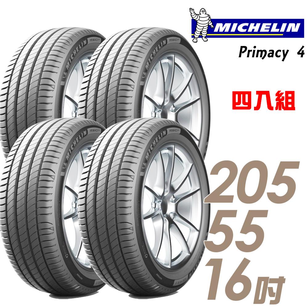 【Michelin 米其林】PRIMACY 4 高性能輪胎_送專業安裝 四入組_2055516(PRI4)