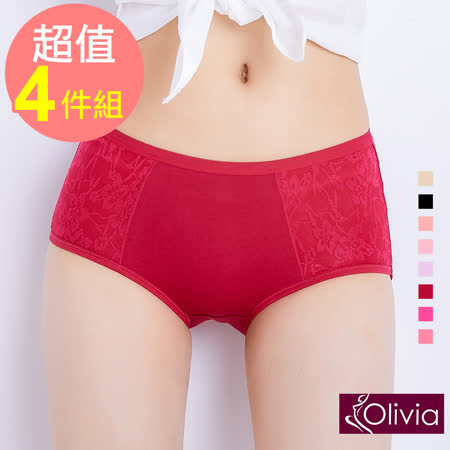 Olivia 蕾絲提花三角內褲