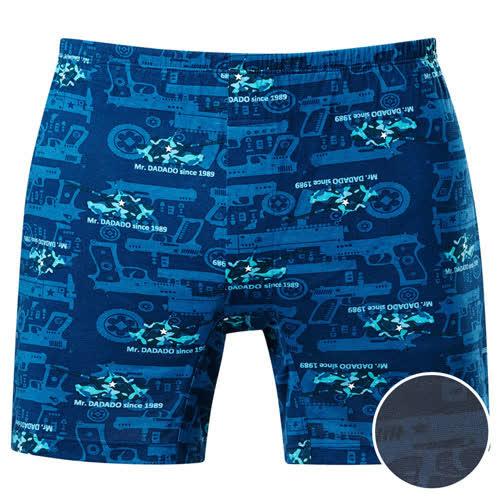 DADADO-演習 M-3L 印花平口內褲(深藍)品牌推薦-舒適寬鬆-四角男褲