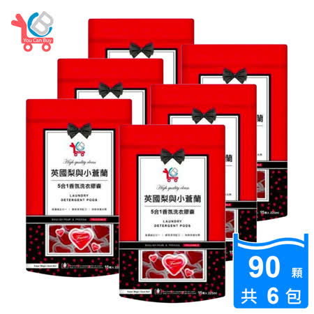 You Can Buy 香氛洗衣膠囊90顆