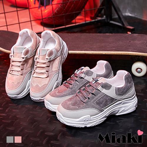 【Miaki】休閒鞋.韓流精選厚底老爹鞋 (灰色 / 粉色)