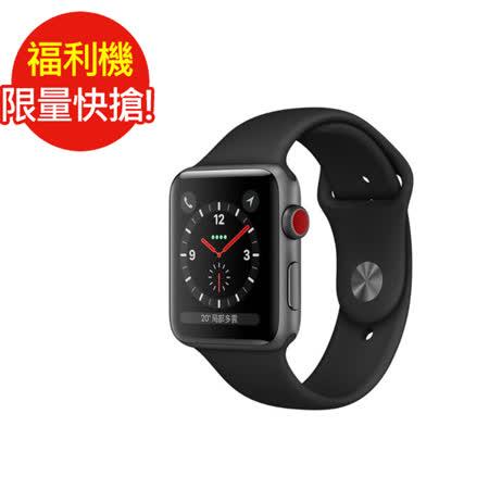 福利品 Apple Watch S3 GPS+行動網路版 42mm