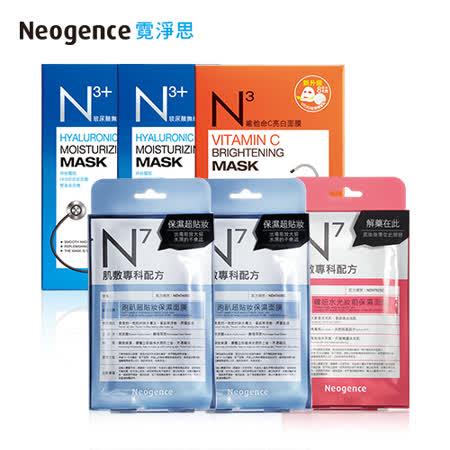 Neogence霓淨思  零死角美肌面膜6盒組