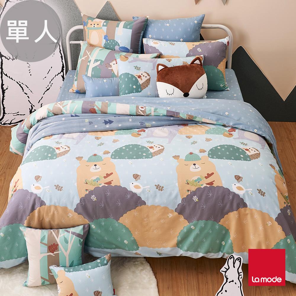 La Mode寢飾 1.2.3.木頭人環保印染100%精梳棉磨毛兩用被床包組(單人)