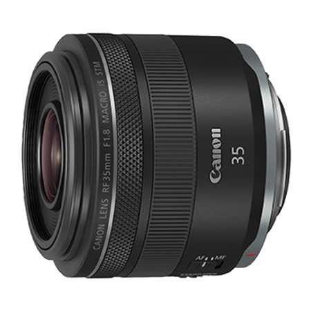 Canon RF 35mm f/1.8  大光圈定焦鏡(公司貨)