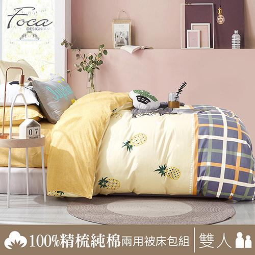 FOCA《甜蜜鳳梨》加大-100%精梳棉四件式舖棉兩用被床包組
