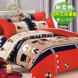 【飾家】皇家士兵 高級絲柔棉雙人四件式床罩兩用被組 台灣製