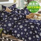 【飾家】雪之花 高級絲柔棉雙人六件式床罩兩用被組 台灣製