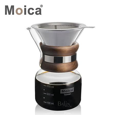 Moica 濾網濾紙兩用咖啡壺