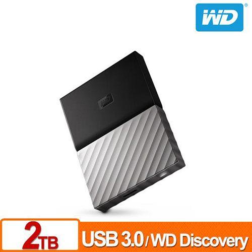 WD My Passport Ultra 2TB 2.5吋 行動硬碟 黑銀 薄型
