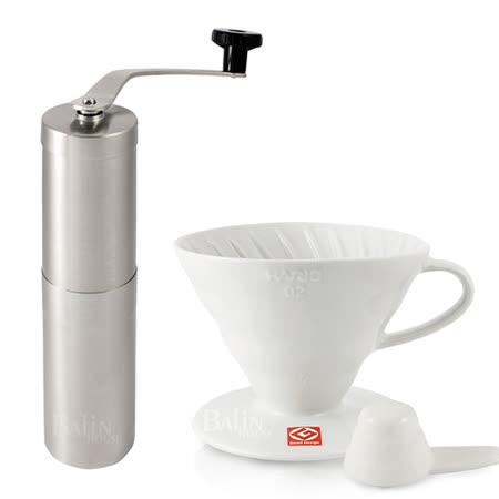 日本HARIO 陶瓷濾杯+磨豆機