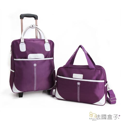 法國盒子 超輕量大空間旅行拉桿袋二件組(紫色)0010