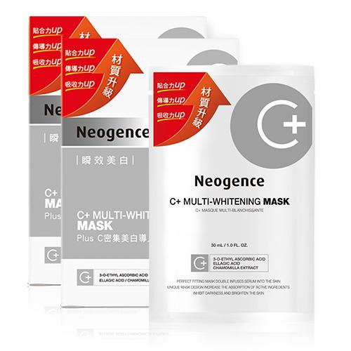 Neogence 霓淨思 Plus C密集美白導入面膜(6片/盒)★2盒組