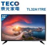 【促銷】TECO東元 32吋 FHD液晶顯示器+視訊盒 TL32A1TRE 含運送