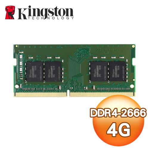 Kingston 金士頓 DDR4 2666 4G 筆記型記憶體