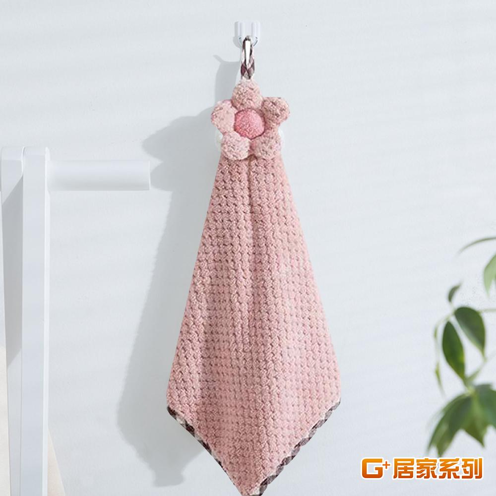 【G+ 居家】超細纖維造型擦手巾(小花格紋-淺粉)