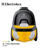 【Electrolux伊萊克斯】CompactGO新一代輕巧集塵盒吸塵器(Z1230)