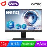 BenQ 明基 GW2280 22型 VA光智慧護眼螢幕