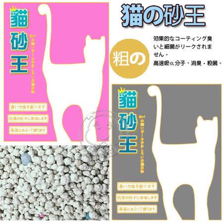 貓砂王 精油粗球貓砂10Lx4入