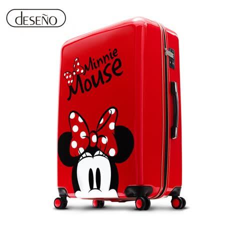 Disney奇幻之旅 24吋PC鏡面拉鍊箱