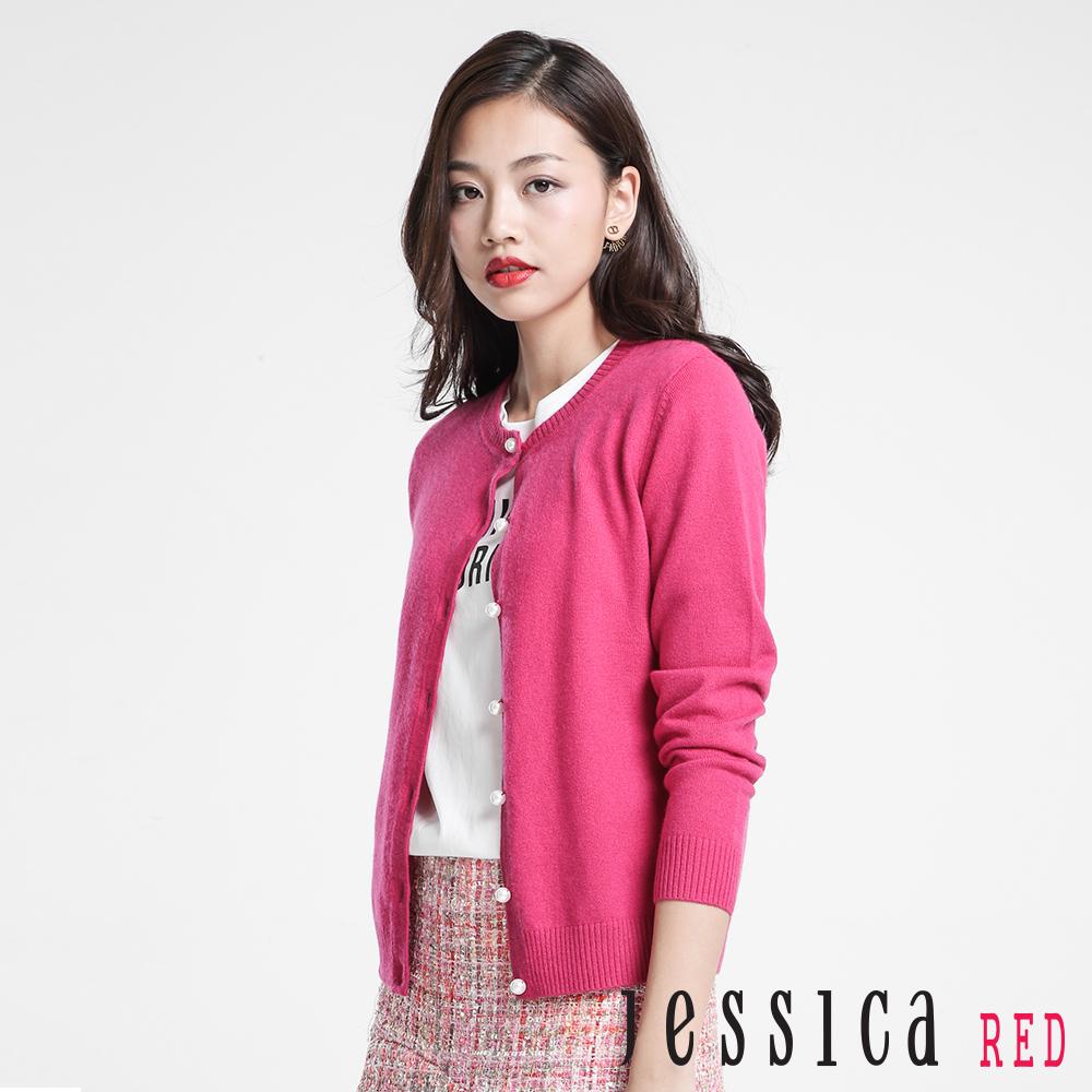 JESSICA RED - 優雅浪漫珠飾設計針織開襟衫(桃紅)