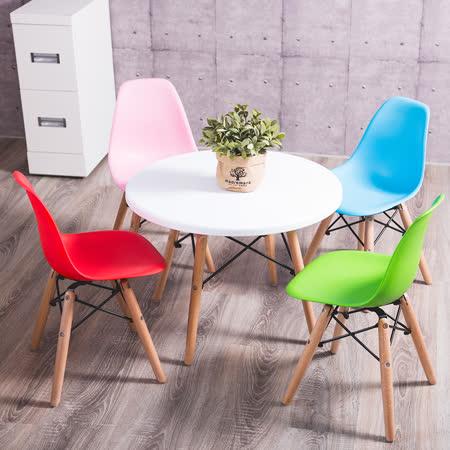 Style 專屬兒童 安全圓形餐桌/玩具桌