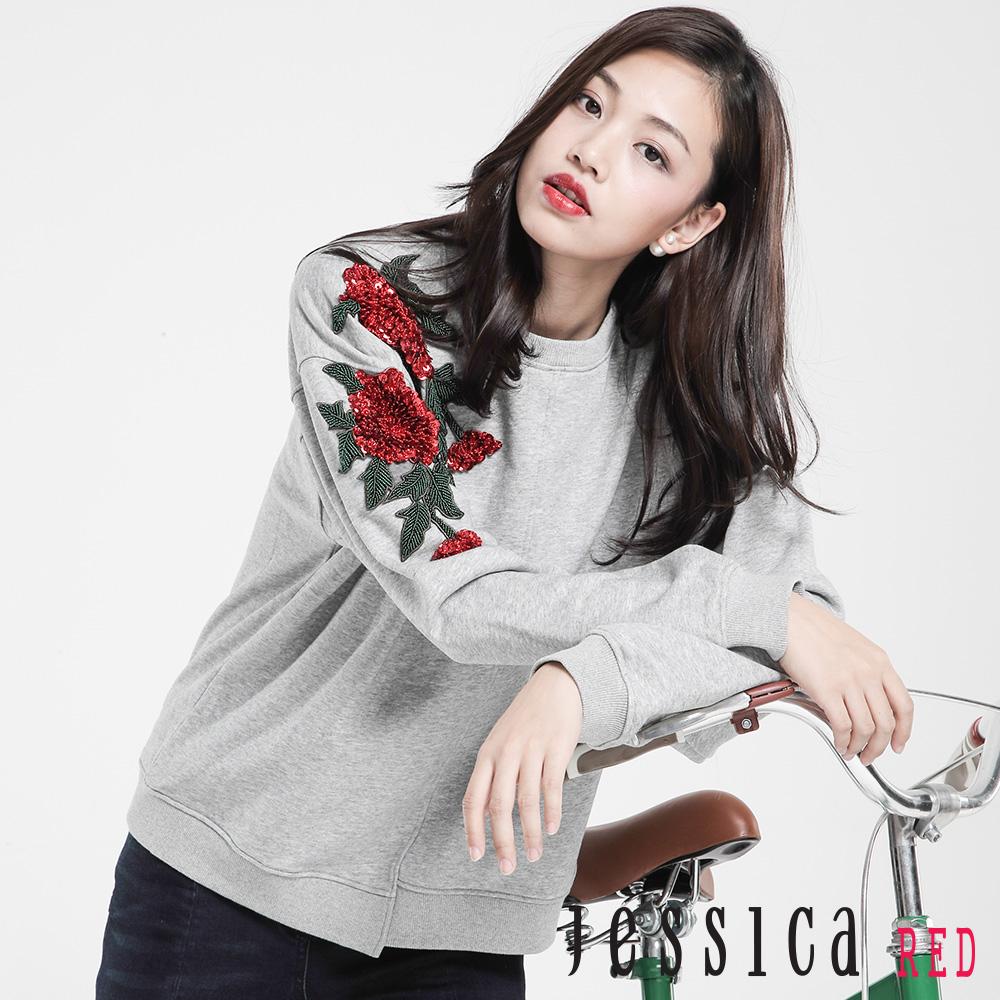 JESSICA RED - 玫瑰之約不對稱造型上衣(灰)
