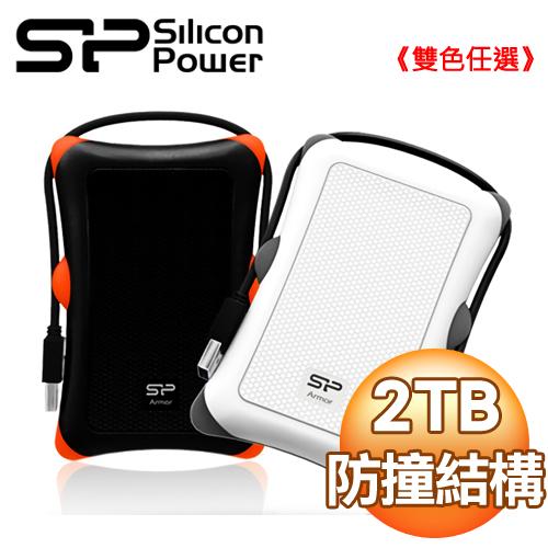 Silicon Power 廣穎 Armor A30 2TB 2.5吋 USB3.1 外接硬碟《雙色任選》