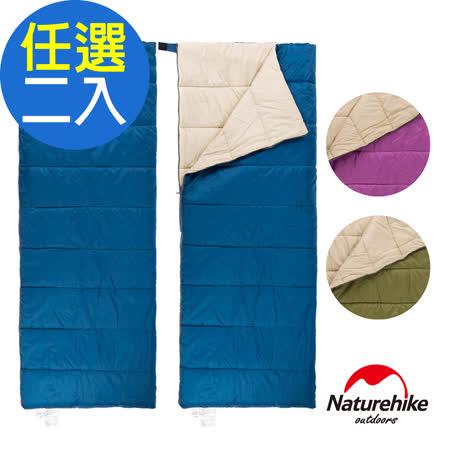 Naturehike H150 透氣2入組信封睡袋