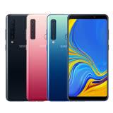 Samsung Galaxy A9 2018 6G/128G -內附保護套+保貼