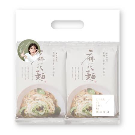 【賈以食日】 麻花麵128Gx4入