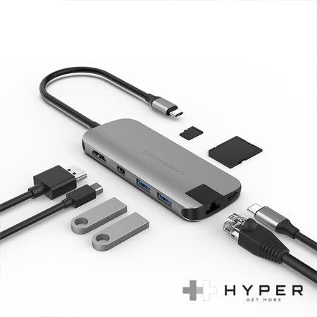 HyperDrive 8 in 1  USB-C Hub