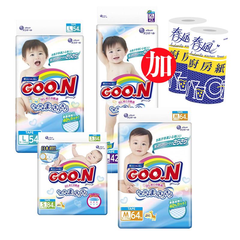 【日本大王GOO.N】3D瞬吸日本境內版黏貼型紙尿褲S/M/L/XL+贈春風廚紙*2捲(兩款隨機出貨)