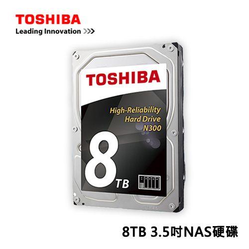 Toshiba N300 NAS碟 8TB 3.5吋 NAS硬碟 HDWN180AZSTA