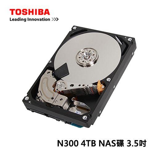 Toshiba 3TB 3.5吋 硬碟 DT01ACA300