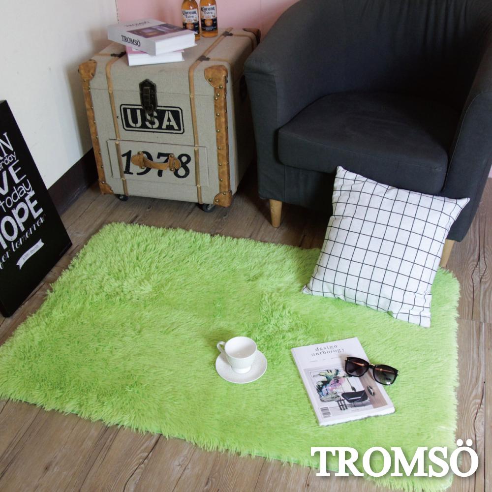 TROMSO北歐風尚長毛地毯-陽光綠