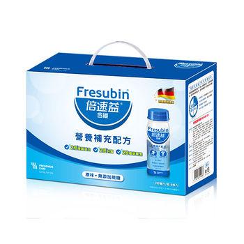 倍速益營養補充配方原味含纖200ml*8罐