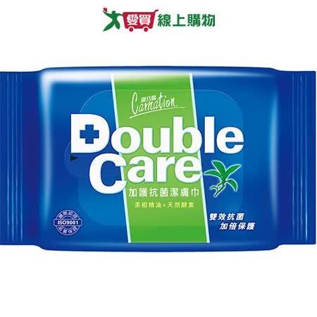 康乃馨 DoubleCare濕巾20片*2包