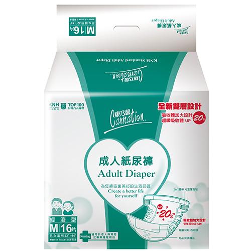 康乃馨 成人紙尿褲(經濟型)M16片
