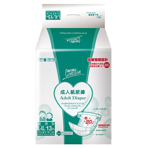 康乃馨 成人紙尿褲(經濟型)L-XL13片