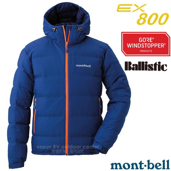 【MONT-BELL 日本】男新款 800FP PERMAFROST LT DOWN 輕量防潑水羽絨外套/夾克.防風夾克.禦寒大衣/Windstopper防風透氣/1101501 墨水藍